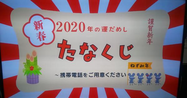 2020_5.jpg