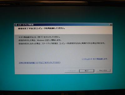 good_by_3.jpg