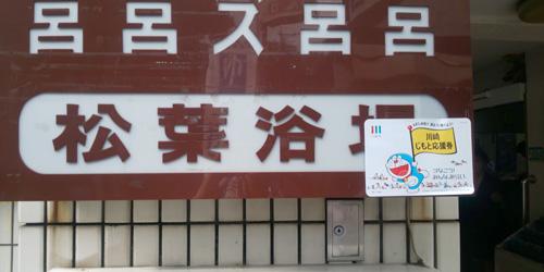 jimoto_3.jpg