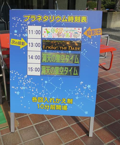 nagano_p_5.jpg