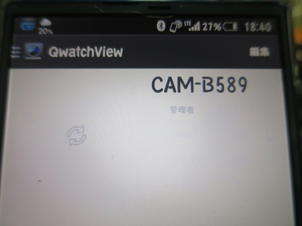 qw_1.jpg