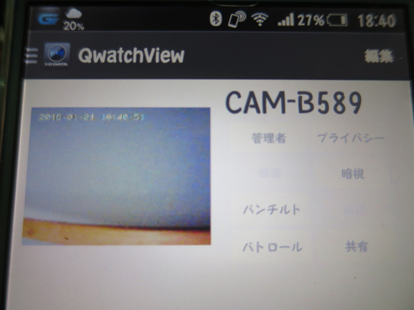 qw_4.jpg