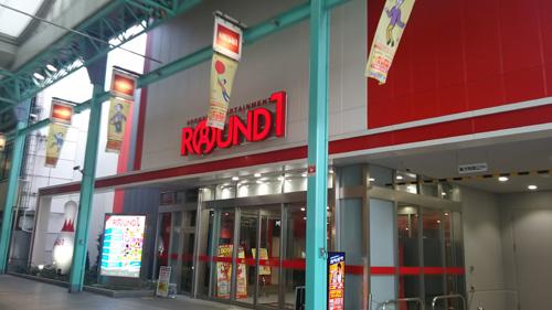 round1_k_2.jpg
